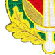16th Military Police Group Patch | Lower Left Quadrant