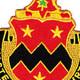 16th Field Artillery Regiment Patch | Center Detail