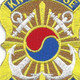 163rd Military Intelligence Battalion Patch   Center Detail