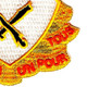 15th Cavalry Regiment Patch | Lower Right Quadrant