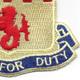 157th Field Artillery Battalion Patch | Lower Right Quadrant