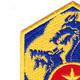 155th Chemical Battalion Patch | Upper Left Quadrant