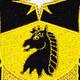 151st Cavalry Regiment Patch | Center Detail