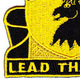 151st Cavalry Regiment Patch | Lower Left Quadrant