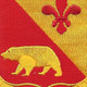 144 Fa Bn/225th Armored Field Arty Bn Patch   Center Detail