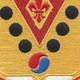 142nd Field Artillery Regiment Patch | Center Detail