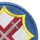 142nd Battlefield Surveillance Brigade Patch   Upper Right Quadrant