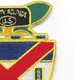 13th Infantry Regiment Patch First At Vicksburg | Upper Right Quadrant