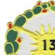 13th Cavalry Regiment Patch | Upper Left Quadrant