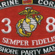 1381 Shore Party Man MOS Patch | Center Detail