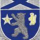 136th Infantry Regiment Patch | Center Detail