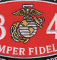 1345 Engineer Equipment Operator MOS Patch | Center Detail