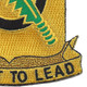 131st Armored Regiment DUI Patch | Lower Right Quadrant
