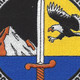130th Rescue Squadron patch | Center Detail
