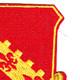 130th Field Artillery Regiment Patch | Upper Right Quadrant