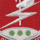127th Airborne Engineer Battalion Patch | Center Detail