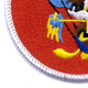 127th Airborne Engineer Battalion Chipmunk Patch | Lower Left Quadrant