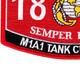 1812 M1A1 Tank Crewman MOS Patch | Lower Left Quadrant