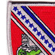 17th Field Artillery Regiment Patch | Upper Left Quadrant