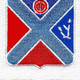 122nd Armored Infantry battalion Patch | Center Detail