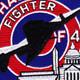 121st Tactical Fighter Squadron Patch F-4D Phantom   Center Detail