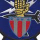 121st Fighter Squadron Patch   Center Detail