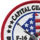 121st Fighter Squadron Capital Guardians Patch | Upper Left Quadrant