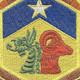 121st Chemical Battalion Patch | Center Detail