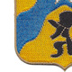 121st Cavalry Regiment Patch   Lower Left Quadrant