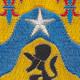121st Cavalry Regiment Patch   Center Detail
