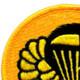 11th Airborne Division Jump School Patch | Upper Left Quadrant