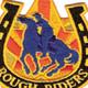 118th Cavalry Regiment Patch | Center Detail