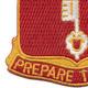 116th Engineer Battalion Patch | Lower Left Quadrant