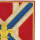 111th Field Artillery Battalion Patch   Upper Right Quadrant