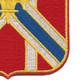 111th Field Artillery Battalion Patch   Lower Right Quadrant