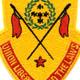 110th Cavalry Regiment Patch | Center Detail