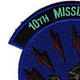 10th Missile Squadron Patch   Upper Left Quadrant
