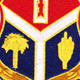 147th Field Artillery Regiment Patch | Center Detail