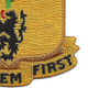 109th Cavalry Battalion Patch | Lower Right Quadrant