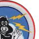 102nd Rescue Squadron patch | Upper Right Quadrant