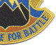 102nd Military Intelligence Battalion Patch | Lower Right Quadrant