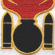 101st Ordnance Bn Patch | Center Detail