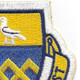 101st Cavalry Regiment Patch - To The Utmost | Upper Right Quadrant