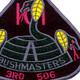 101st Airborne Division 506th Airborne Infantry Regiment 3rd Battalion Patch | Center Detail