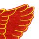 101st Airborne Artillery Division Patch | Upper Right Quadrant