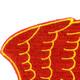 101st Airborne Artillery Division Patch | Upper Left Quadrant