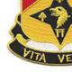 101 Airborne Division Sustainment Brigade Patch | Lower Left Quadrant