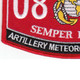 0847 Artillery Meteorological Man MOS Patch | Lower Left Quadrant