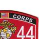 0844 Field Artillery Fire Control Man MOS Patch | Upper Right Quadrant