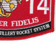 0814 High Mobility Artillery Rocket System MOS Patch | Lower Right Quadrant